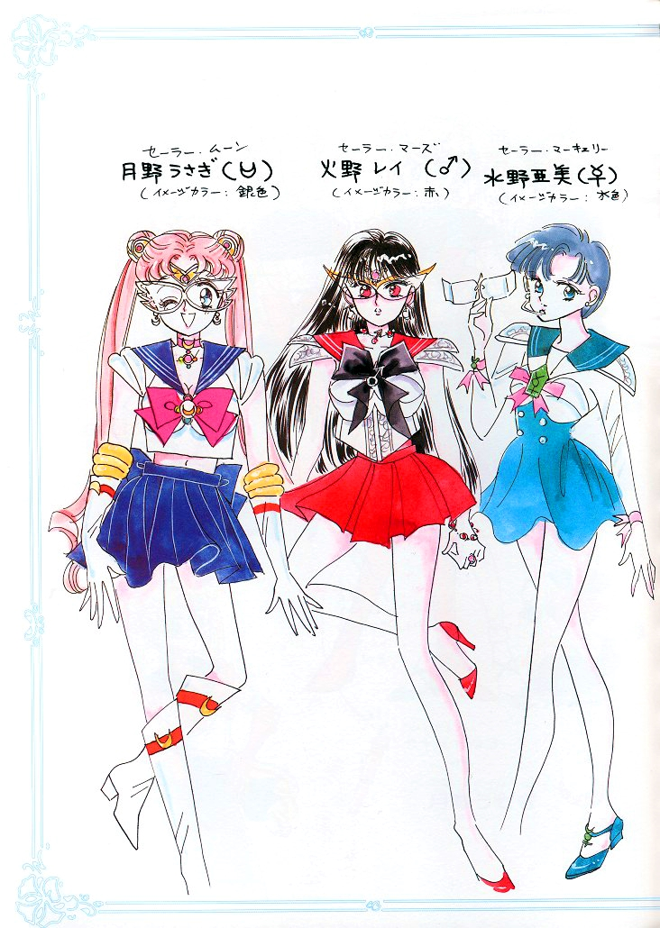 Usagi Tsukino Has Pink Hair A Sailor Moon Mystery